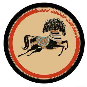 darkhorse2